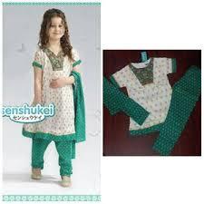 Baju Anak India setelan sari india anak murah daftar harga terbaru terlengkap
