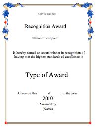 baseball certificate template word templates
