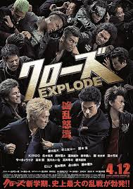 download film genji full movie subtitle indonesia download film jepang crows explode 2014 subtitle indonesia