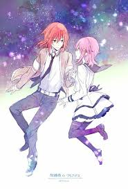 wish upon the pleiades car image result for houkago no pleiades houkago no pleiades