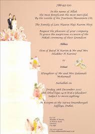wording for catholic wedding invitations 11 best of catholic wedding invitation wording wedding