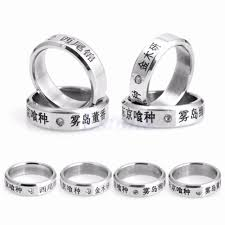 superman wedding rings 34 lovely geeky wedding rings wedding idea
