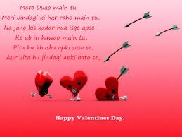 special 14 february wishes sms on valentine day for lover see more