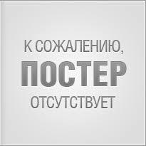Seeking Kinopoisk женщины в поисках женщин 100 2013 трейлеры даты премьер
