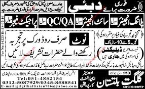 planning engineer jobs in dubai uae for americans hospital planning engineer site engineer qa qc project manager