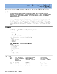 Resume Examples No Experience by No Experience Resume Example