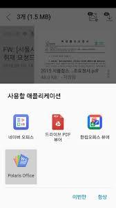 android start activity android start activity by custom url scheme ted park medium