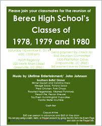 high school reunion gifts berea high school alumni greenville sc