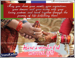 beautiful marriage wishes best marriage wishes and quotes images jnana kadali telugu