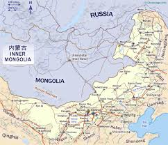 Mongolian Empire Map Inner Mongolia Autonomous Region China
