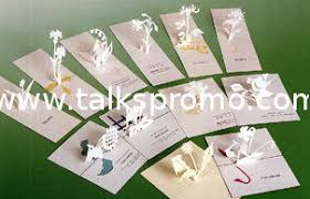 greeting cards gift cards business cards christmas cards 3d cards