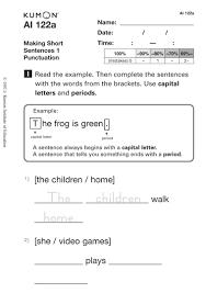 kumon reading worksheets worksheets releaseboard free printable
