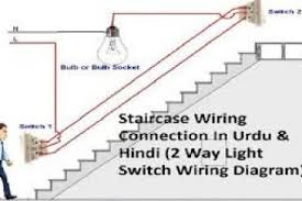 wiring diagram house lighting circuit wiring diagram