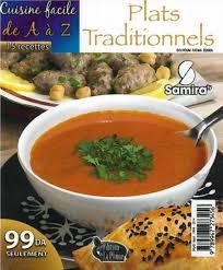 livre cuisine facile cuisine facile de a à z plats traditionnels الطبخ السهل أطباق
