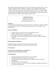 Resume Outline Template Cna Resume Examples With Experience Cna Resume Example Cna Resume