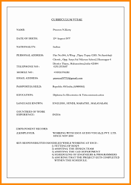 biodata format word 2007 normal resume format download best of free templates in ms word 2007