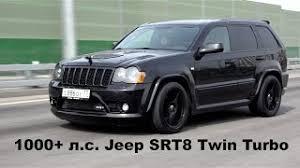 turbo jeep srt8 ecouter et télécharger drag race jeep grand cherokee srt8 vs