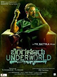 underworld film full bangalore underworld 2017 full hindi dubbed movie online free
