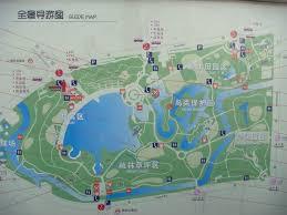 Shanghai China Map by Shanghai Century Park Map Shanghai China U2022 Mappery