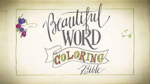 niv beautiful word coloring bible youtube