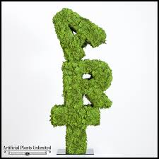 Artificial Topiaries - indoor faux topiary plants u0026 trees artificial plants unlimited