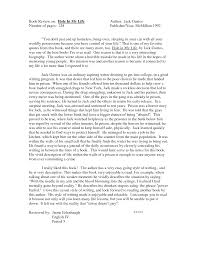 sample dbq essays example of book review essay college admission essay book cba pl
