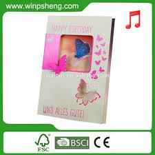 Chinese Birthday Invitation Card Chinese Traditional Wedding Invitation Card Chinese Traditional