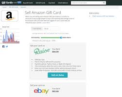 sell e gift cards where can i sell email gift cards quora