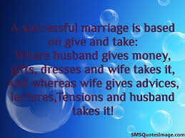 successful marriage quotes a successful marriage is based on marriage sms quotes image