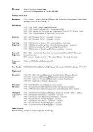 exles of general resumes general science resume exle template