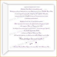 texte faire part mariage 7 exemple texte faire part mariage lettre de demission