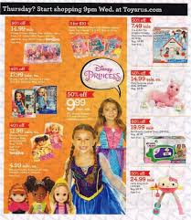black friday grill sales toys r us black friday ad and toysrus black friday deals for 2016