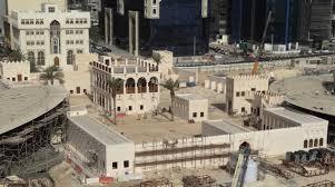 sheikh abdullah u0027s palace at heart of national museum of qatar