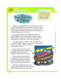 Seeking Zeus The Birth Of Zeus Worksheet For 3rd 6th Grade Lesson Planet