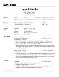 Internship Resume Samples For Computer Science by Skills Resume Template Software Engineer Intern Resume Sample