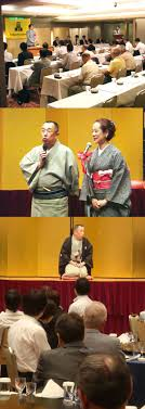 cuisiner l 馗hine de porc 葵友会新潟支部ブログ 支部創立60周年記念祝賀会 速報