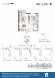 plan island park apartments 1 bedroom 5