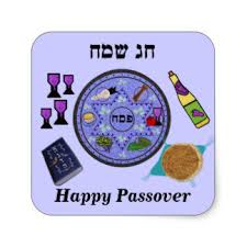 passover stickers pesach stickers zazzle