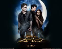 the twilight saga u0027s new moon wallpaper 10019161 1280x1024
