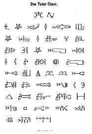 native american writing paper mi kmaw culture mi kmaw writing ideograms click for larger picture
