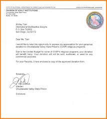 Certification Approval Letter 5 Request For Approval Letter Sample Park Attendant