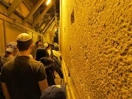 Western Wallpaper Border My Aliyah The Western Wall Tunnel Field Trip