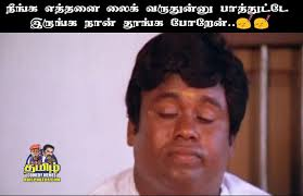 Funny Sleep Memes - tamil comedy memes sleep memes tamil comedy photos with text