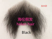 new fashion real hair pubic hair false for man in china id 4982443