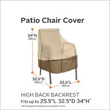 Amazon Patio Furniture Covers by Amazon Com Classic Accessories Veranda High Back Patio Chair