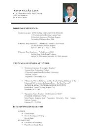 resume sample pdf job resume 5 resume cv modern resume template the claire job job resume template pdf job resume template pdf job resume template pdf resume resume examples and