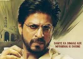 watch online raees 2017 full hd movie trailer raees movie official trailer released raees trailer watch here