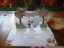 pop up garden themed wedding invitation visit www popupoccasion