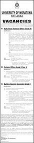 Machine Operator Job Description Audio Visual Technical Officer Technical Officer Grade 11