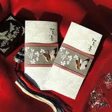 wedding wishes in korean products list korean style wedding invitation card 한국 스타일